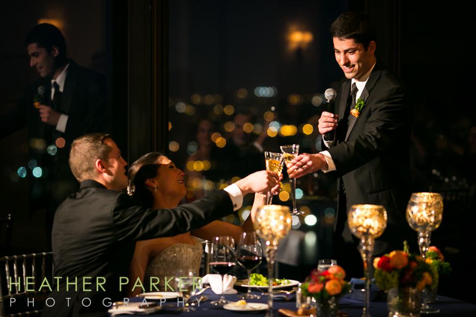 BC club boston wedding reception